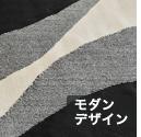 本間・中京間カーペット
